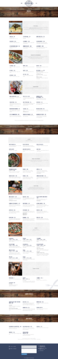 website-design-newvintage-menu